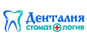 Стоматологическая клиника Денталия:высокое качество по доступной цене, стоматологический туризм Рязань, лечение зубов, стоматология без боли, отбеливание и чистка зубов